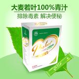 花红完美大麦若叶青汁×1盒(18袋)